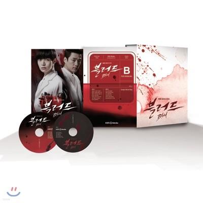 블러드 메이킹 DVD (2Disc)