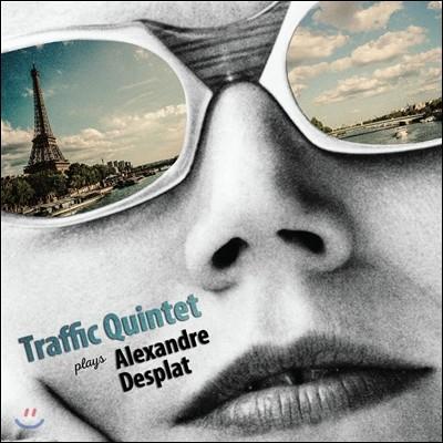 Traffic Quintet 트래픽 퀸텟이 연주하는 알렉상드르 데스플라 영화음악 (Plays Alexandre Desplat)