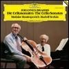 Mstislav Rostropovich 브람스: 첼로 소나타 (Brahms: Cello Sonatas) 므스티슬라프 로스트로포비치