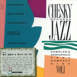 Chesky Records / Jazz Sampler Vol.1