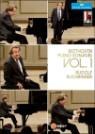 Rudolf Buchbinder �絹�� ������ - ���亥: �ǾƳ� �ҳ�Ÿ 1�� (Beethoven: Piano Sonatas Vol.1)