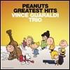 Vince Guaraldi Trio TV 애니메이션 피너츠 베스트 트랙 (Peanuts Greatest Hits)
