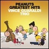 Vince Guaraldi Trio - Peanuts Greatest Hits (�dz��� ��Ʈ�� ������)