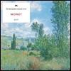 Monet 2017 Calendar
