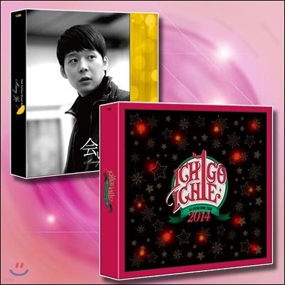 JYJ (제이와이제이) 이치고이치에 + 보고싶다 메이킹 DVD 패키지 [한정판]