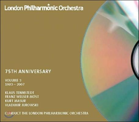 런던 필하모닉 오케스트라 창립 75주년 기념 음반 3집 (75Th Anniversary Vol.3 1983-2007)