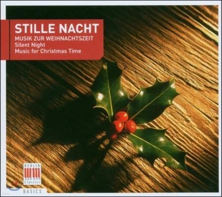 고요한 밤 - 크리스마스를 위한 음악 (Stille Nacht - Music for Christmas Time)