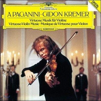 [중고] Gidon Kremer / A Paganini : Virtuoso Violin Music (dg0593/4154842)