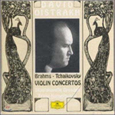 [중고] David Oistrakh, Franz Konwitschny / Brahms, Tchaikovsky : Violin Concertos (dg0733/4233992)