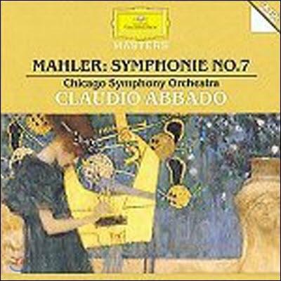 [중고] Claudio Abbado / Mahler : Symphony No.7 (dg3163/4455132)