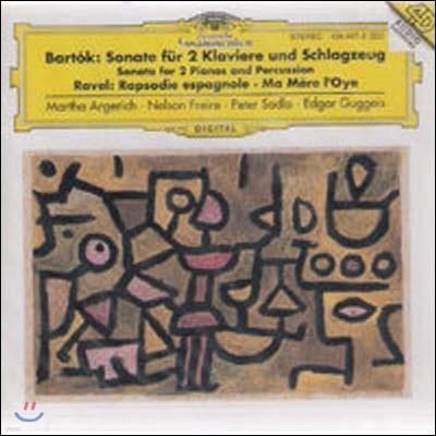 [중고] Argerich, Freire, Sadlo, Guggeis / Bartok, Ravel : Werke fur 2 Klaviere und Schlageug (dg2532/4398672)