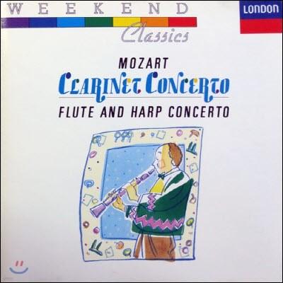 [중고] Alfred Prinz / Mozart Clarinet Concerto (수입/4210232)
