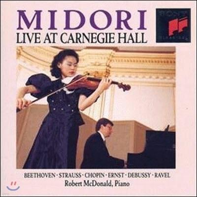 [중고] Midori / Live at Carnegie Hall (cck7169/sk46742)