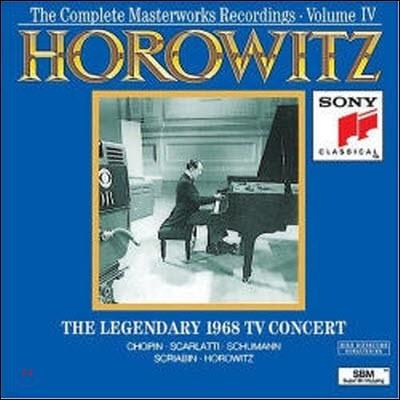 [중고] Vladimir Horowitz / The Legendary 1968 TV Concert (cck7371/sk53465)