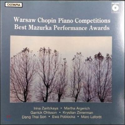 [중고] V.A. / Fryderyk Chopin : Warsaw Chopin Piano Competitions Best Mazurka Performance Awards (쇼팽 콩쿠르 마주르카 부문 특별상 수상자 콜렉션/srcd1130)