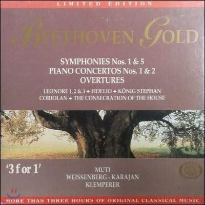 [중고] V.A. / Beethoven Gold - Gold Edition 4 (3CD/ekcd0204)
