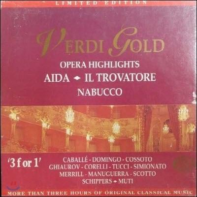 [중고] V.A. / Verdi Gold - Opera Hightlights - Gold Edition 10 (3CD/ekcd0210)