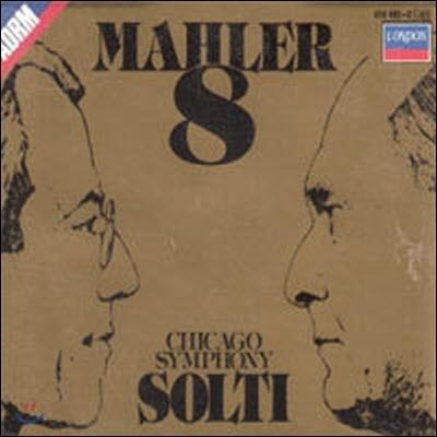 [중고] Georg Solti / Mahler : Symphony No.8 (2CD/dd1986/4144932)