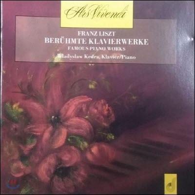 [중고] Wladyslaw Kedra / Liszt : Beruhmte Klavierwerke (수입/2100180)