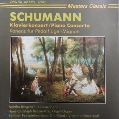 [중고] V.A. / Schumann : Piano Concerto (수입/cls4010)