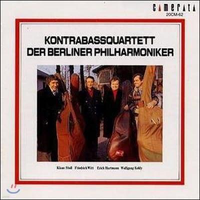 [중고] Berlin Philharmonic Contrabass Quartet / Kontrabassquartett der Berliner Philharmoniker (일본반/32cm62)