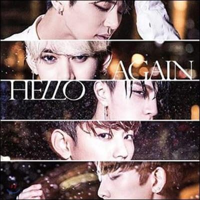 마이네임 (My Name) / Hello Again (일본반/미개봉)
