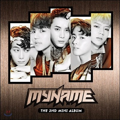 마이네임 (My Name) / My Name (2nd Mini Album/미개봉)