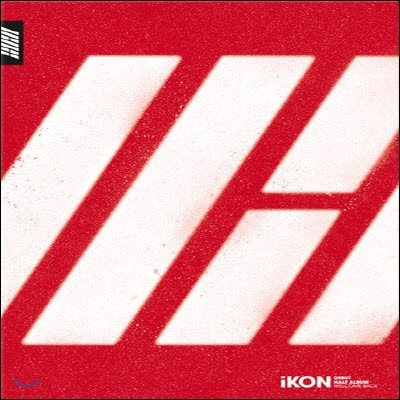 아이콘 (iKon) / Welcome Back (Debut Half Album/미개봉)