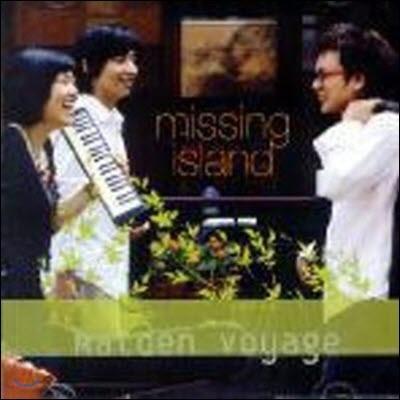 [중고] Missing Island(미씽 아일랜드) / Maiden Voyage (CD에 싸인)