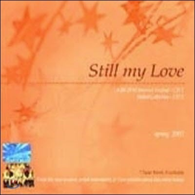 V.A. / Still My Love (2CD/미개봉)