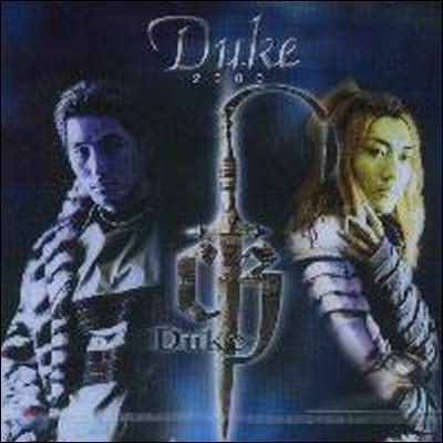 Duke(듀크) / 1집 Duke 2000 (미개봉)