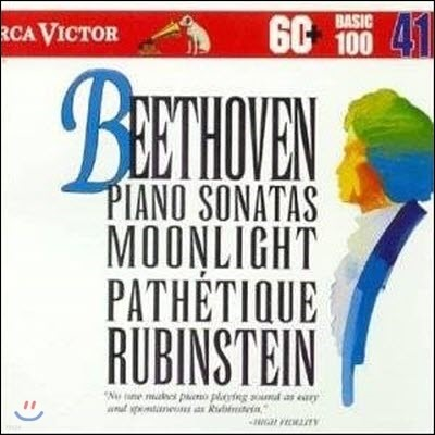 [중고] Beethoven: Piano Sonatas- Mooonlight / Pathétique / Appassionata / Les Adieux (bmgcd9841)