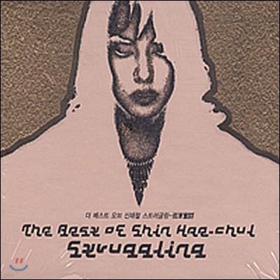 [중고] 신해철 / The Best Of Shin hae-Chul / Struggling (4CD Box/A+)