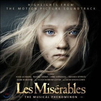 [중고] O.S.T. / Les Miserables (레미제라블)