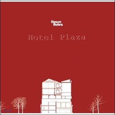 [중고] House Rulez(하우스 룰즈) / 1.5집 - Hotel Praza (싸인)