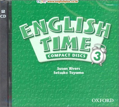 English Time 3 : Audio CD