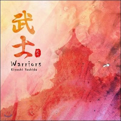 Kiyoshi Yoshida 키요시 요시다 - Warriors (무사 武士 )