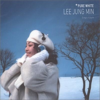 이정민(EE. Jungmin) - Pure White