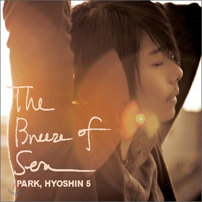 박효신 5집 - The Breeze of the Sea (The Ballad...)
