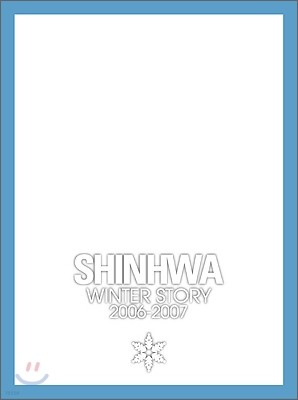 신화 (Shinhwa) - Winter Story 2006-2007 (2CD + 1DVD)