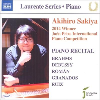 Akihiro Sakiya 사키야 아키히로 - 피아노 독주곡집 (Akihiro Sakiya - Piano Recital)