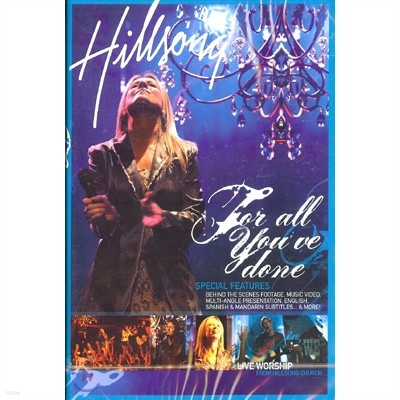 Hillsong : For All You've Done