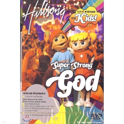Hillsong : Live Worship for KIDS : Super Strong God