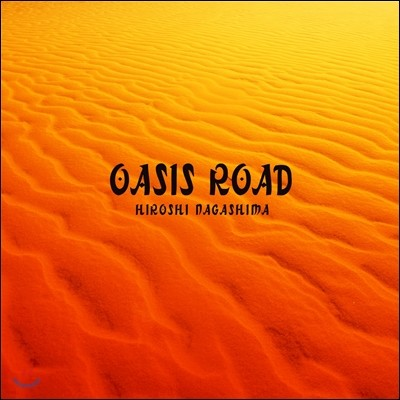 Hiroshi Nagashima 나가시마 히로시 - 오아시스 로드 (Oasis Road)