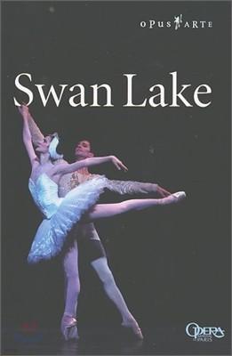 Rudolf Nreyev 차이코프스키: 발레 백조의 호수 (Tchaikovsky: Swan Lake)