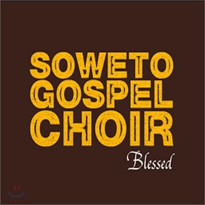 Soweto Gospel Choir (소웨토 가스펠 콰이어) - Blessed