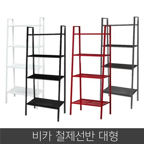 비카 STEEL 대형 선반/수납장/철제/철재/이케아