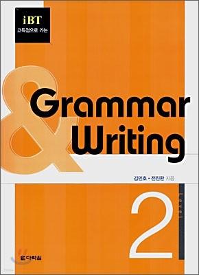 Grammar & Writing Level 2