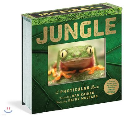 Jungle (홀로그램 / 렌티큘러 북)