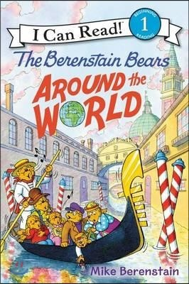 The Berenstain Bears Around the World